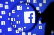Facebook'ta 'Sohbet odaları ' özelliği