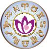 Astrolojide burç özellikleri
